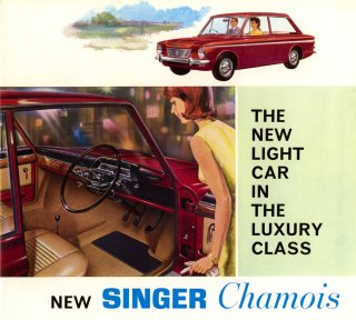 The new light car in the luxury class