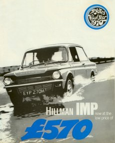 Hillman Imp now at the low price of 570