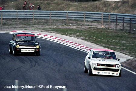 Racing Parts: Datsun Racing Parts