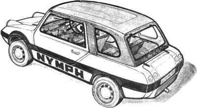 Drawing of Nymph in hardtop